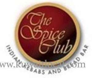 the-spice-club-al-rai-kuwait