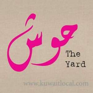 the-yard-salmiya-kuwait