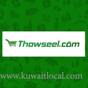 thowseel-com-kuwait