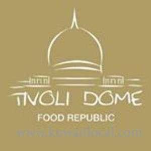 tivole-dome-restaurants-bidaa-kuwait