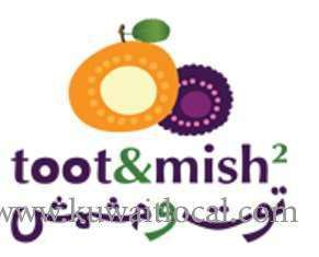 toot-mish-mish-kaifan-kuwait