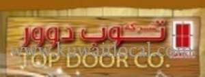 top-door-company-kuwait-for-pvc-doors-kuwait
