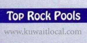 top-rock-swimming-pools-kuwait