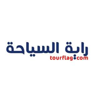 tour-flag-travel-and-tourism-kuwait