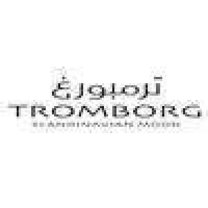 tromborg-gate-mall-kuwait