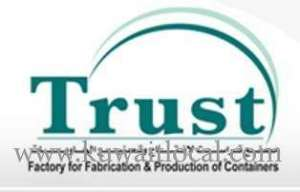 trust-factory-for-fabrication-production-of-containers-kuwait