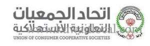 union-of-consumer-co-operative-societies-hawally-kuwait