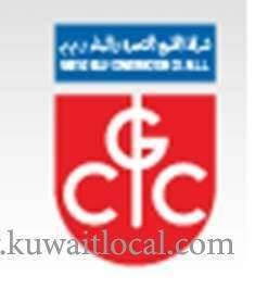 united-gulf-construction-company-wll-kuwait