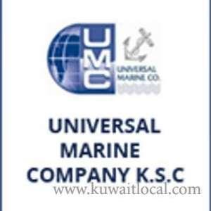 universal-marine-company-kuwait