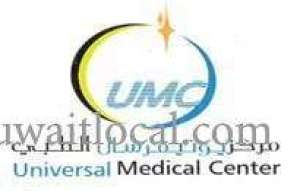 universal-medical-care-center-kuwait