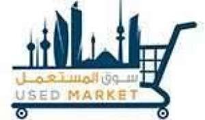 used-kuwait-market-kuwait