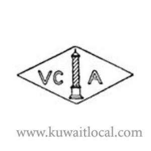 van-cleef-and-arpels-kuwait-city-1-kuwait