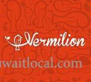 vermilion-ice-cream-kuwait-city-kuwait