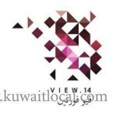 view-14-beauty-salon-kuwait