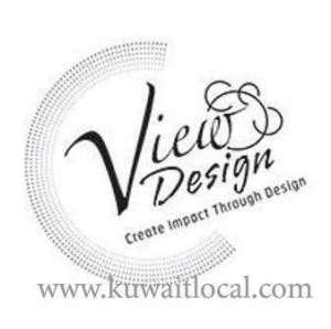 view-design-kuwait