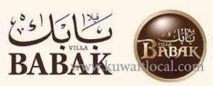 villa-babak-al-rai-kuwait