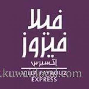 villa-fayrouz-express-restaurant-fintas-kuwait