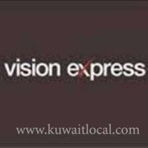 vision-express-egaila-kuwait