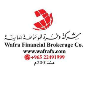 wafra-financial-brokerage-company-kuwait