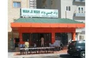 wah-ji-wah-salmiya-kuwait