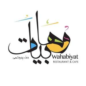 wahabiyat-restaurant-and-cafe_kuwait