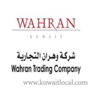 wahran-trading-company-kuwait