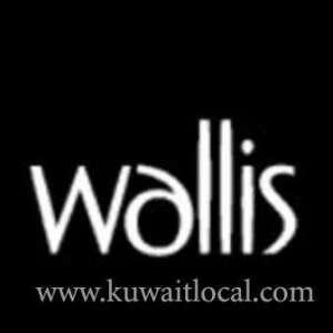 wallis-al-rai-kuwait