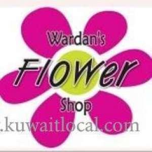 wardans-flower-salmiya-kuwait