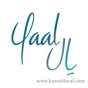yaal-mall-tower-fahaheel-kuwait