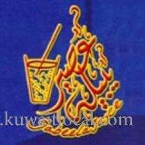 yabeela-juice-salmiya-kuwait