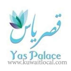 yas-palace-restaurant-abu-halifa-kuwait
