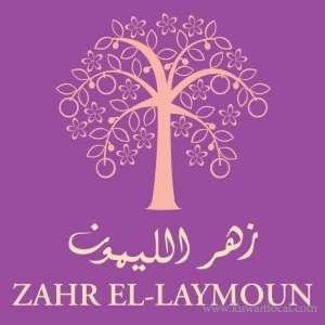 zahr-el-laymoun-al-zahra-kuwait
