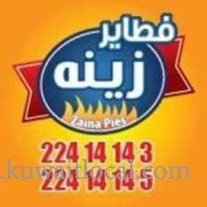 zaina-pies-kuwait-city-kuwait