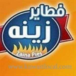 zaina-pies-sharq-kuwait