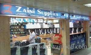 zaini-supplies-hawally-kuwait