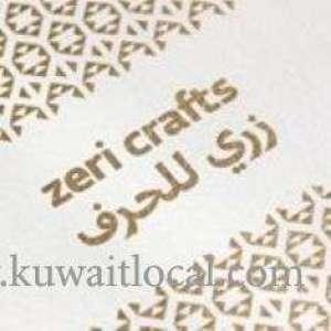 zeri-crafts-kuwait