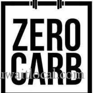 zero-carb-restaurant-jabriya-kuwait