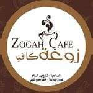 zogah-family-cafe-kuwait