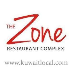 zone-restaurant-complex-kuwait