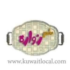 zwarah-restaurant-al-rai-kuwait