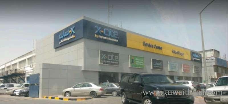 Xcite by Alghanim Service Center | Kuwait Local