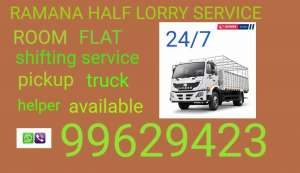 HALF-LORRY-SHIFTING-SERVICE-99629423-1 in kuwait