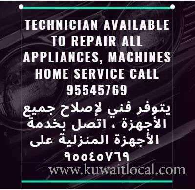 call-now-95545769-air-conditioner-ac-repair-all-electronics-repair-kuwait