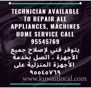 call-now-95545769-air-conditioner-ac-repair-all-electronics-repair in kuwait
