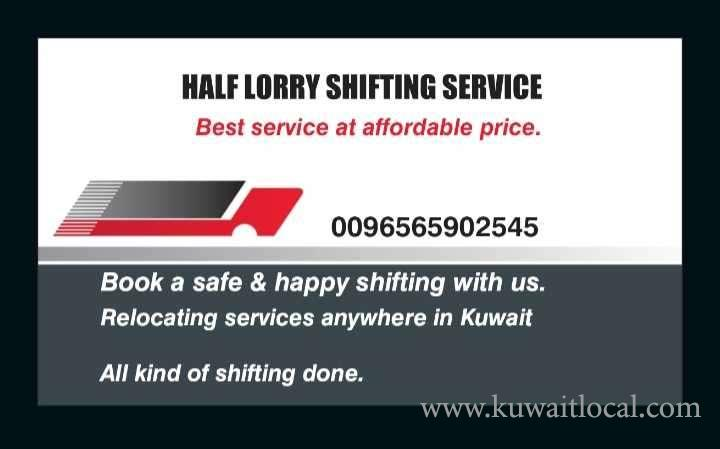 Available-half-Lorry-service-1-kuwait