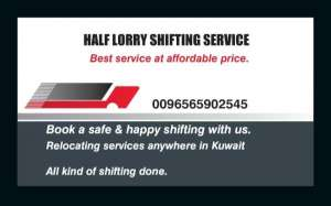 Available-half-Lorry-service-1 in kuwait