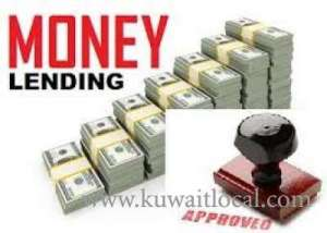 urgent-loan-offer-here-is-your-chance-2 in kuwait