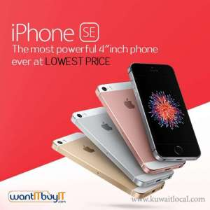 IPhone 6s - Unbeatable Price In Kuwait in kuwait