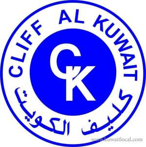 cleaning-services in kuwait