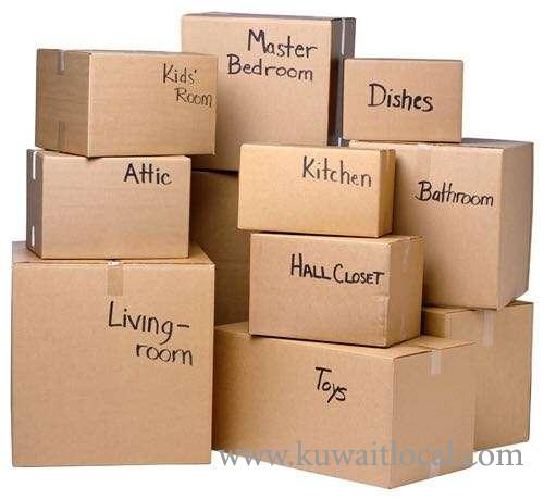 Furniture-moving-and-packing-in-Kuwait-professional-packers-and-movers-are-available-at-any-time-call-60946474-kuwait
